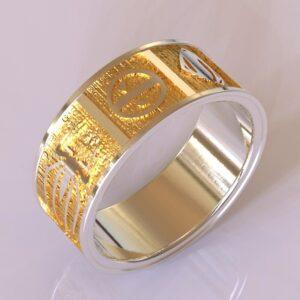 Superhero wedding band white and yellow gold 3