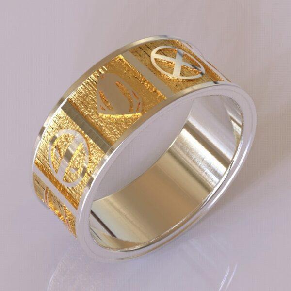 Superhero wedding band white and yellow gold 5